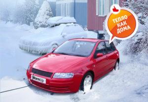 Реклама Defa Warm Up