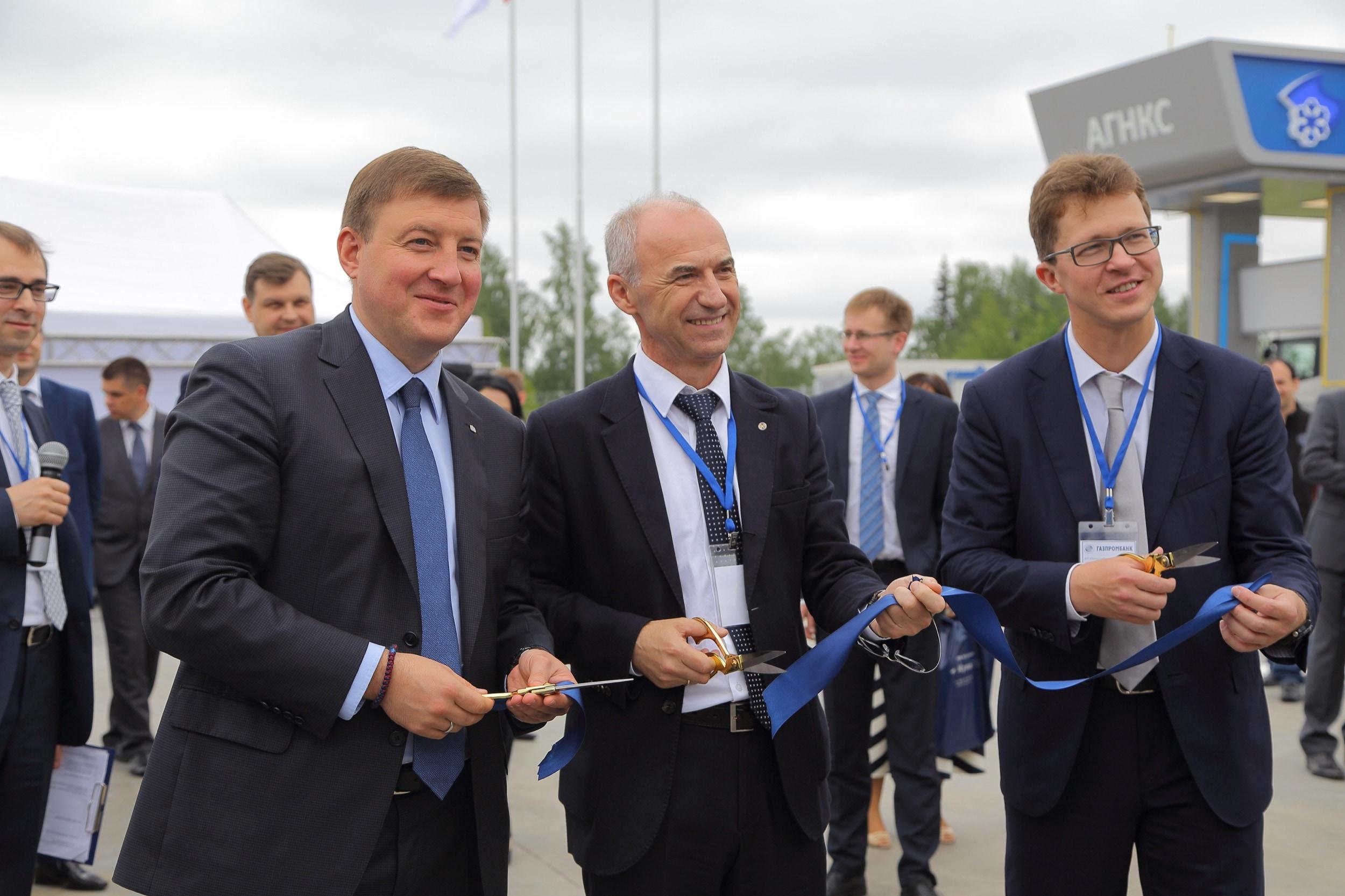 Открытие завода СПГ